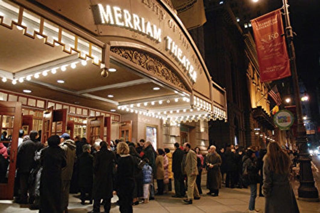 美國費城瑪麗安劇院(Merriam Theater)。(大紀元資料室)