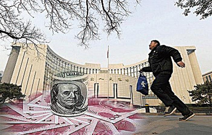中共的外匯儲備餘額1月底跌破3萬億美元的心理關口。(新紀元)