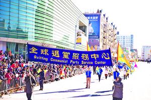 12年幾十萬中國人退黨團隊