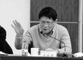 中海油前副總 吳振芳受賄罪獲刑3年半