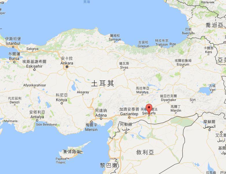 土耳其官媒安納杜魯新聞社引述土國省長杜納報道,東南部城鎮17日發生汽車炸彈爆炸。圖中紅點處為桑利烏發省。(Google地圖)