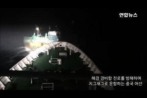 七十艘中國漁船非法捕撈 遭韓警射九百彈驅離
