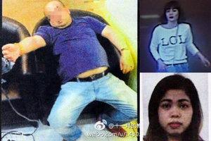 金正男遇刺案 二女疑犯與四逃犯被控共謀殺人