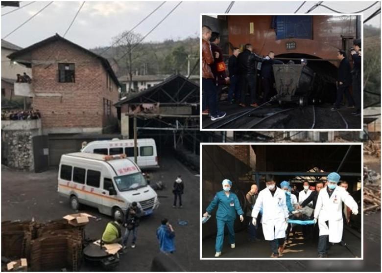 2月14日凌晨,湖南婁底漣源市發生礦難,多名官員涉嫌瞞報死亡人數。(網絡圖片)