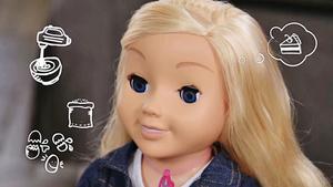 會對話的洋娃娃恐成間諜 德國下禁令
