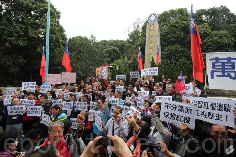 數百名市民昨日出席「萬眾同心護紅樓」活動,反對來自大陸的紅樓新業主計劃清拆辛亥革命基地、屯門青山紅樓。(蔡雯文/大紀元)