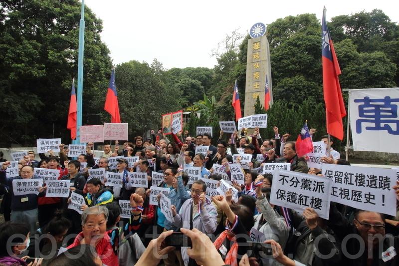 逼遷期屆滿數百人反對拆紅樓