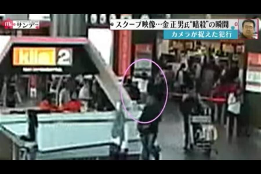 日本《富士電視台》獲取的機場監視器錄像,顯示了兩名女子毒殺金正男的瞬間,整個行動僅在3秒內完成。(YouTube視像擷圖)