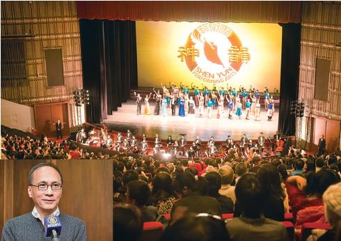 台灣行政院長林全(小圖)2月19日下午觀賞神韻在台北演出(大圖)表示,「我是慕名而來,不虛此行。」並盛讚神韻「未來一定會非常有影響力」。(陳柏州/大紀元)