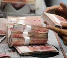 外媒:資本外儲衝擊大陸經濟