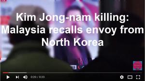 金正男案 馬國召回駐北韓大使