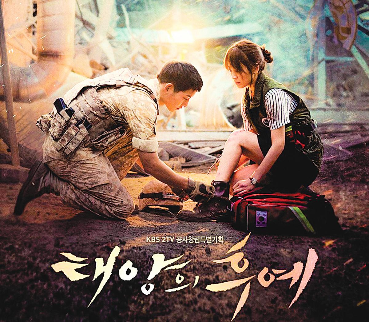 《太陽的後裔》是宋仲基退伍後的復出作,因其高人氣,不只版權輸出至32個國家,OST的銷售成績同樣亮眼。