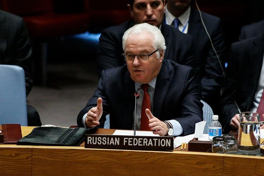 俄羅斯駐聯合國大使在紐約死亡