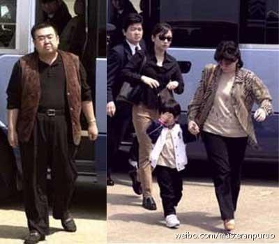 金正男(左)、徐英羅(戴墨鏡的女子)和金正男正妻申正熙(右)。前面的孩子是申正熙同金正男所生的兒子錦率。(網路圖片)