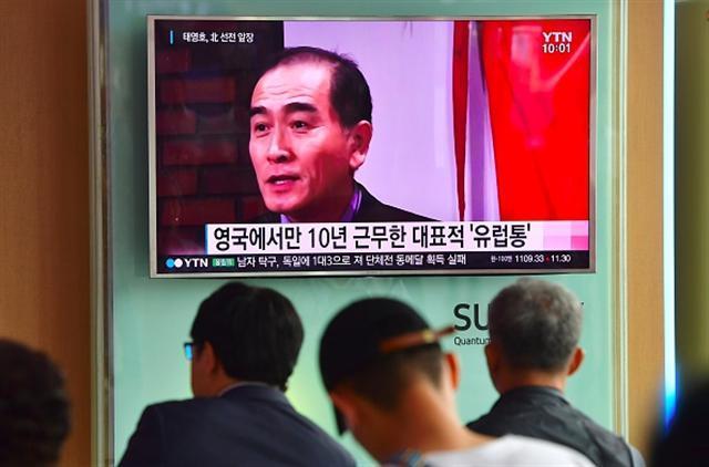 南韓消息人士表示,脫北的前北韓駐英公使太永浩可能會成為金正男之後的刺殺目標。(JUNG YEON-JE /Getty Images)