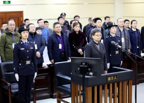 受賄千八萬 北京「首虎」呂錫文被判監十三年