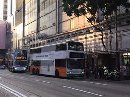 釀巴士按章工作 區議員致歉