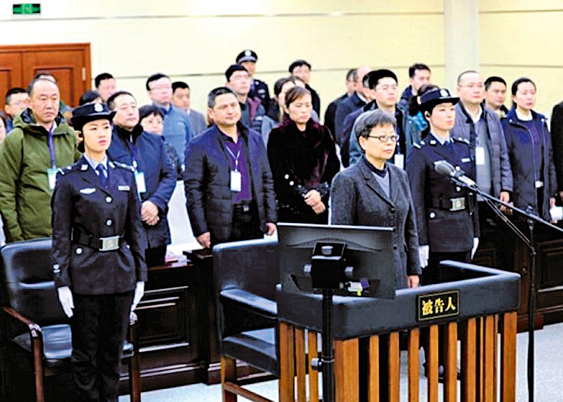 原北京市委副書記呂錫文在庭審現場。(視頻截圖)