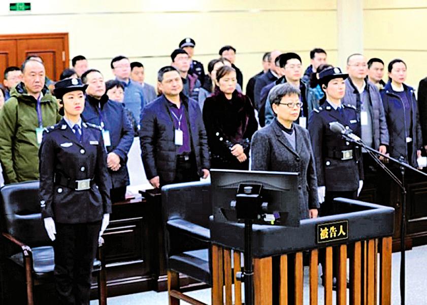 北京「首虎」呂錫文獲刑13年