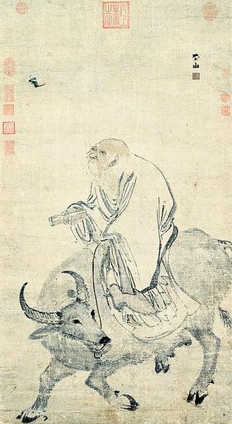 【文化漫談】破解老子與道(下)