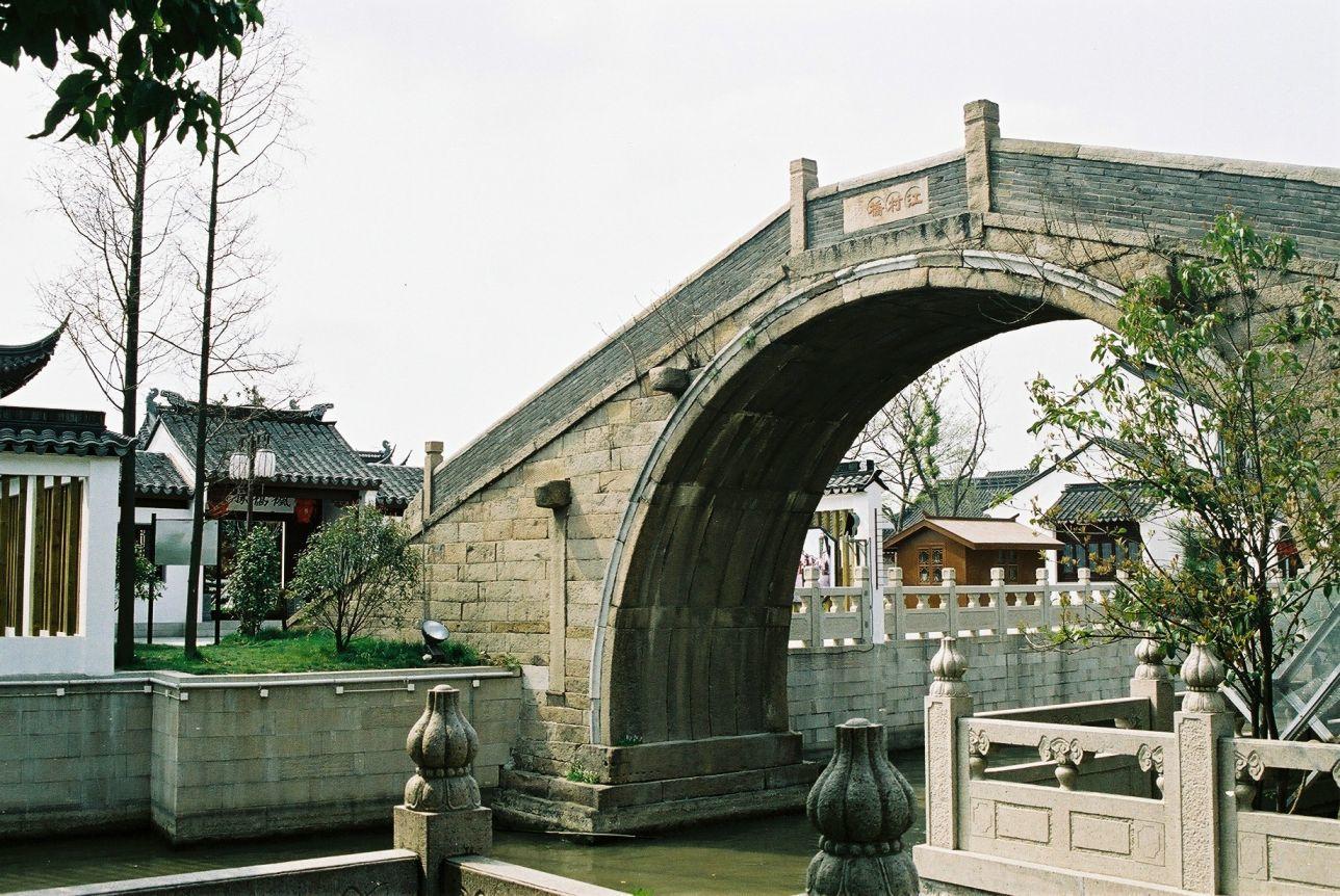 楓橋鎮上的古橋(大紀元)