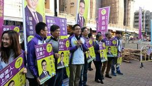 泛民呼今天補選支持楊岳橋