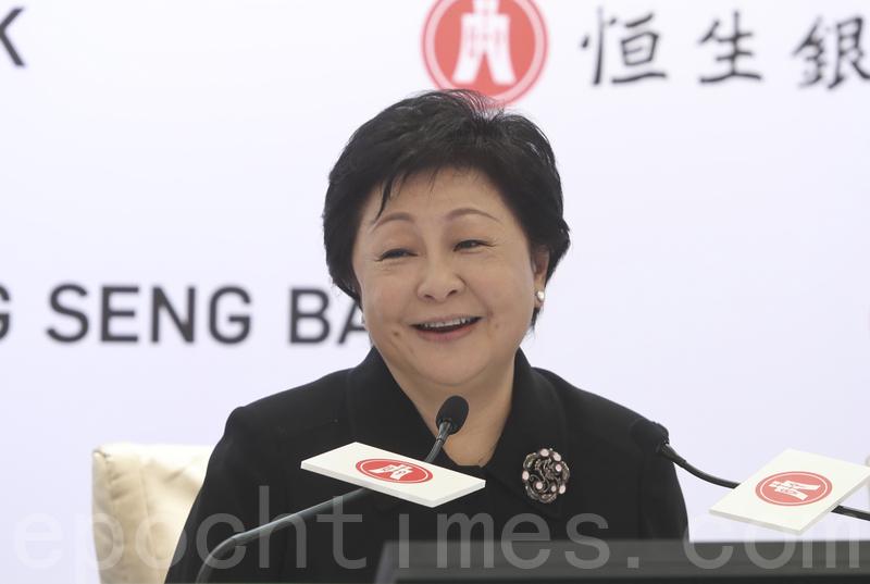 恒生銀行副董事長兼行政總裁李慧敏。(余鋼/大紀元)