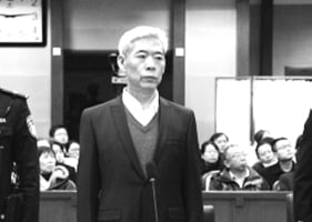 安監總局前局長楊棟梁獲刑十五年 受賄近三千萬