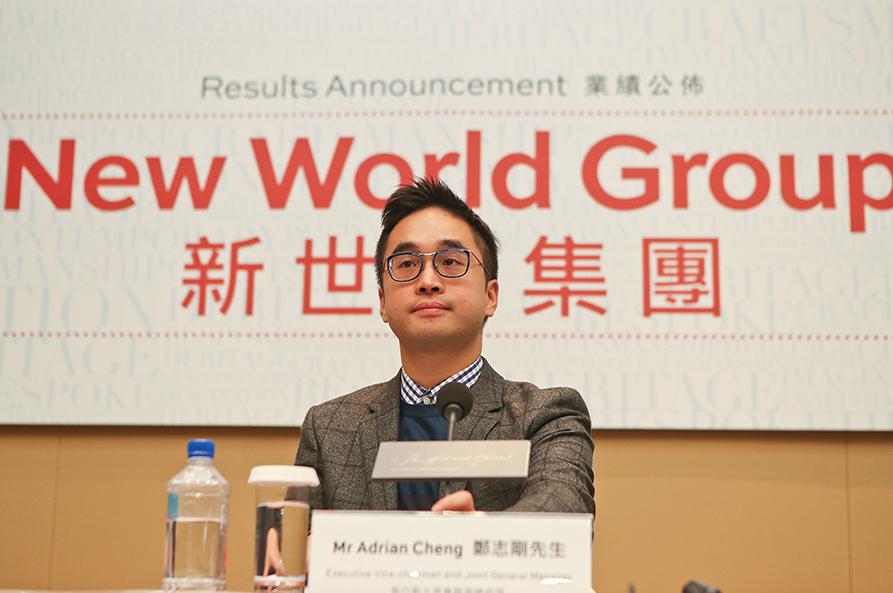 新世界發展執行副主席兼聯席總經理鄭志剛。(余鋼/大紀元)