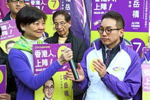 泛民跨黨派撐楊岳橋 抗衡議會建制勢力