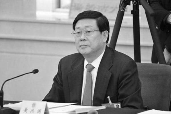 前天津市長黃興國等落馬「老虎」辦公室曝光