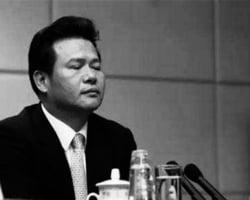 中共國台辦龔清概貪腐案受審 受賄五千餘萬