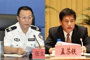 雲南省政法委書記換人 孟蘇鐵出事內幕曝光