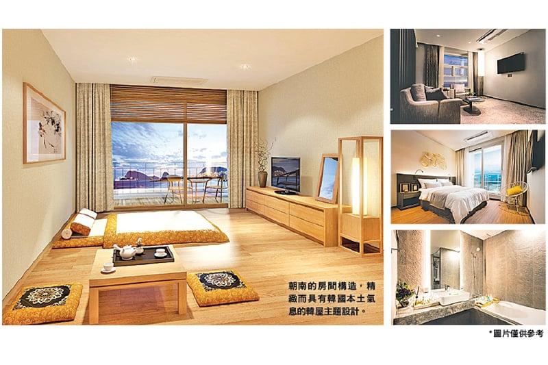 投資精選:韓國仁川永宗島酒店