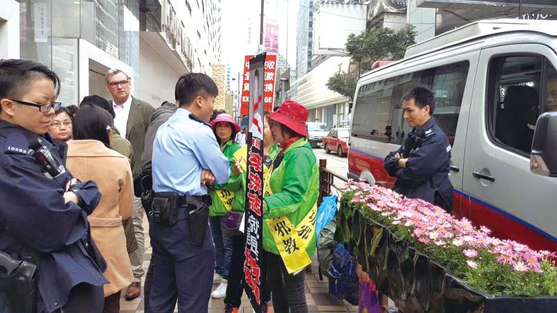 2016年 上星期六,青關會再次滋擾法輪功學員,被警方包圍阻擋。(「 生於亂世 」facebook 圖片)