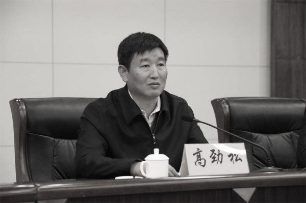 中共昆明市委前書記高勁松被判處有期徒刑10年,並處罰金人民幣130萬元。(網絡圖片)