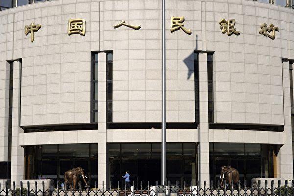 中共央行向銀行體系注入3600億元