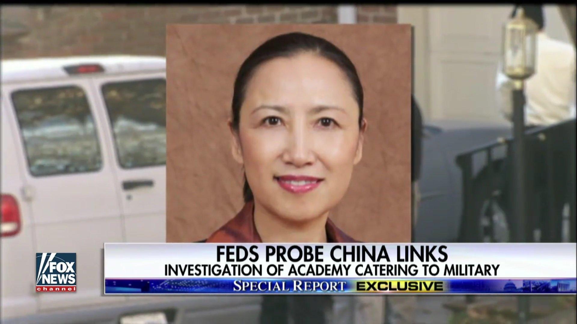 美國維珍尼亞州管理技術大學(UMT)創辦人陳燕平,遭美國FBI等多個部門調查她和中共軍方的關係,以及是否洩露UMT學生信息或美國軍情給中共。(FOX新聞視像擷圖)