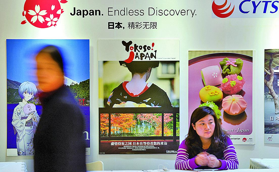 中國的旅遊資源遠遠比日本豐富,為甚麼中國還不如日本吸引國際遊客呢?(Getty Images)