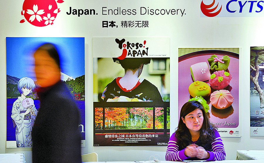 為何到日本的遊客多於中國 旅日學者析因