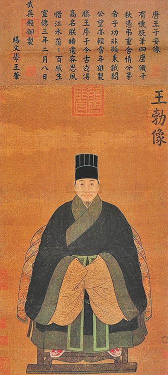 王勃像 (網絡圖片)