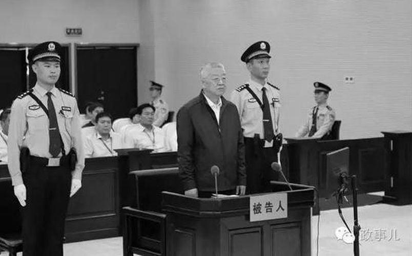 去年10月,受賄高達2.47億元、還有巨額財產不能說明來源的原雲南省委書記白恩培,被判處死緩。(視像擷圖)