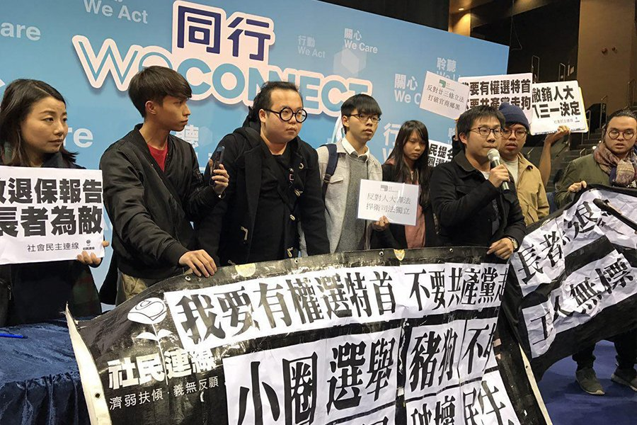 場內示威人士到台上示威。(林怡/大紀元)