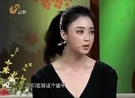 大陸女演員激動控訴娛樂圈潛規則引熱議