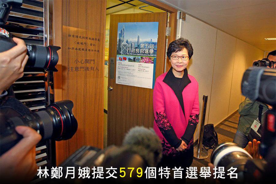 林鄭月娥今早到選舉事務處提交579張特首選舉提名表,為第三位報名的特首參選人。她的候選人資格將待選舉主任核實提名表格後才會被確認。(李逸/大紀元)