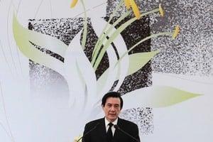 「二二八」事件69周年 臺灣政治人物追思發言