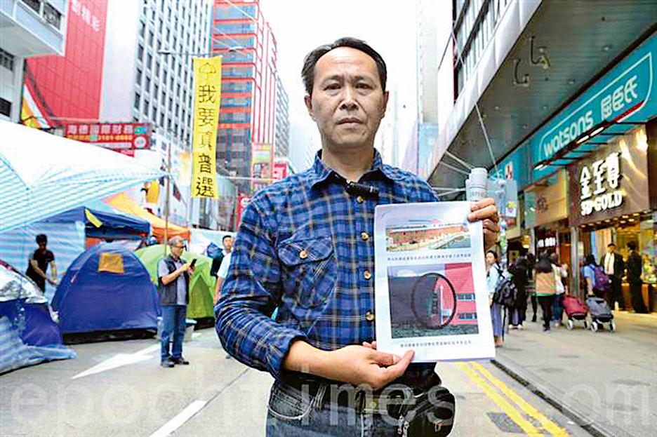 香港居民廖啟建在大陸上訪八年,曾遭到黑監獄關押等迫害。(余鋼/大紀元)