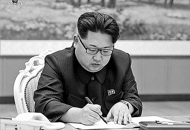 北韓領導人金正恩。(大紀元資料室)