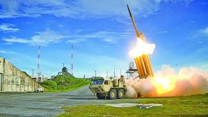 韓樂天集團同意讓地 薩德部署「進快車道」