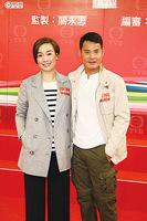 無綫劇《親親我好媽》貼地  黃智賢江美儀演透父母心聲